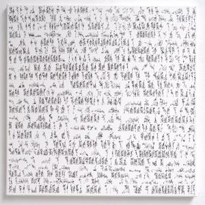 2013, Acryl auf Leinwand, 50 x 50 cm